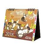 猫のダヤン デスクオンカレンダー2018