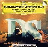 ショスタコーヴィチ:交響曲10番