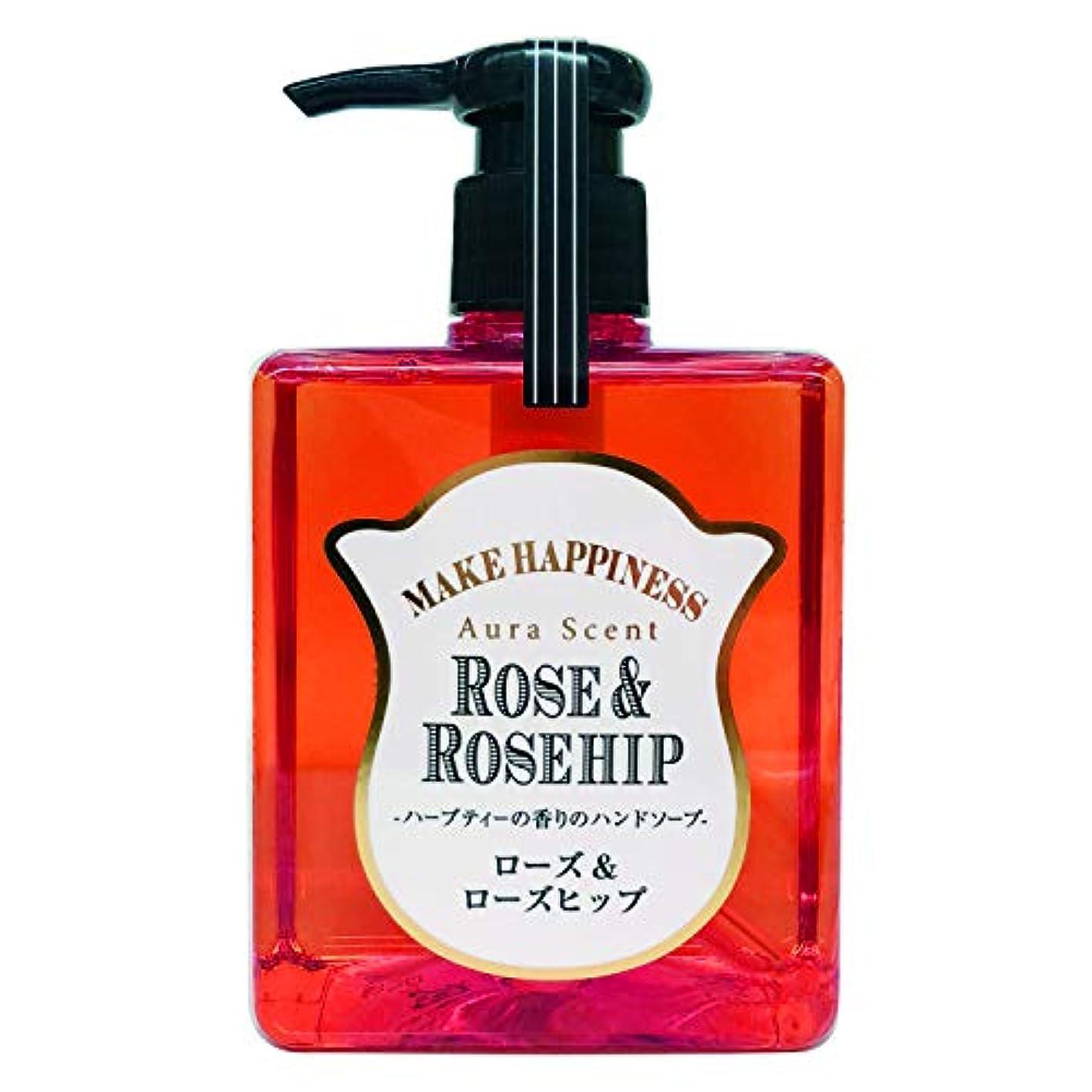 ベーカリーピンクメキシコペリカン石鹸 オーラセント ハンドソープ ローズ&ローズヒップ 300ml