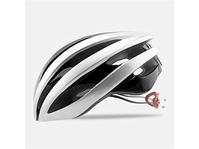 Osize メンズ女性多孔質の換気マウンテン自転車ヘルメット調節可能なワンピースの乗馬ヘルメット(ホワイト)
