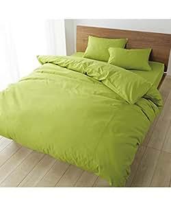[nissen(ニッセン)] 布団 ベッド カバーセット 無地 綿100% (掛布団カバー + シーツ + ピローケース) グリーン ベッド用 ダブル 4点セット