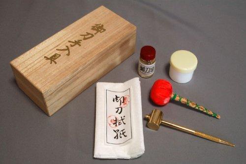 日本刀-模造刀 高級手入れ道具 桐箱(目釘抜き入り) [おもちゃ&ホビー]