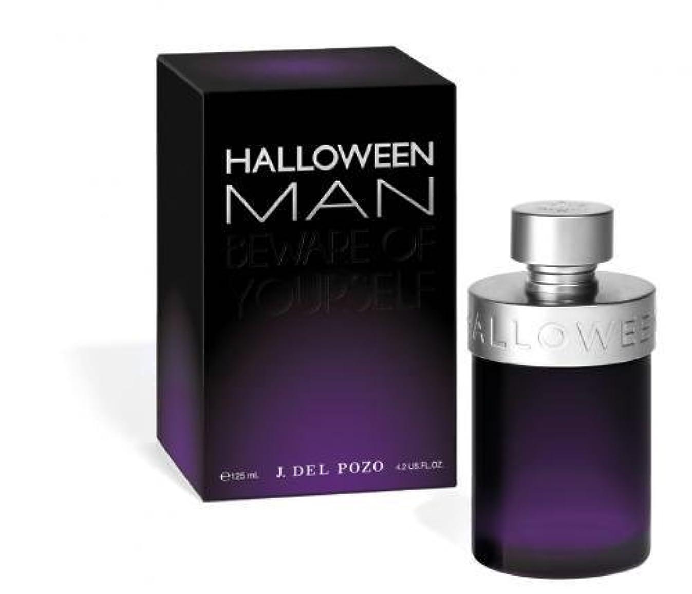 辛な縞模様の見つけるハロウィンマン香水EDT 125mlのVAPO