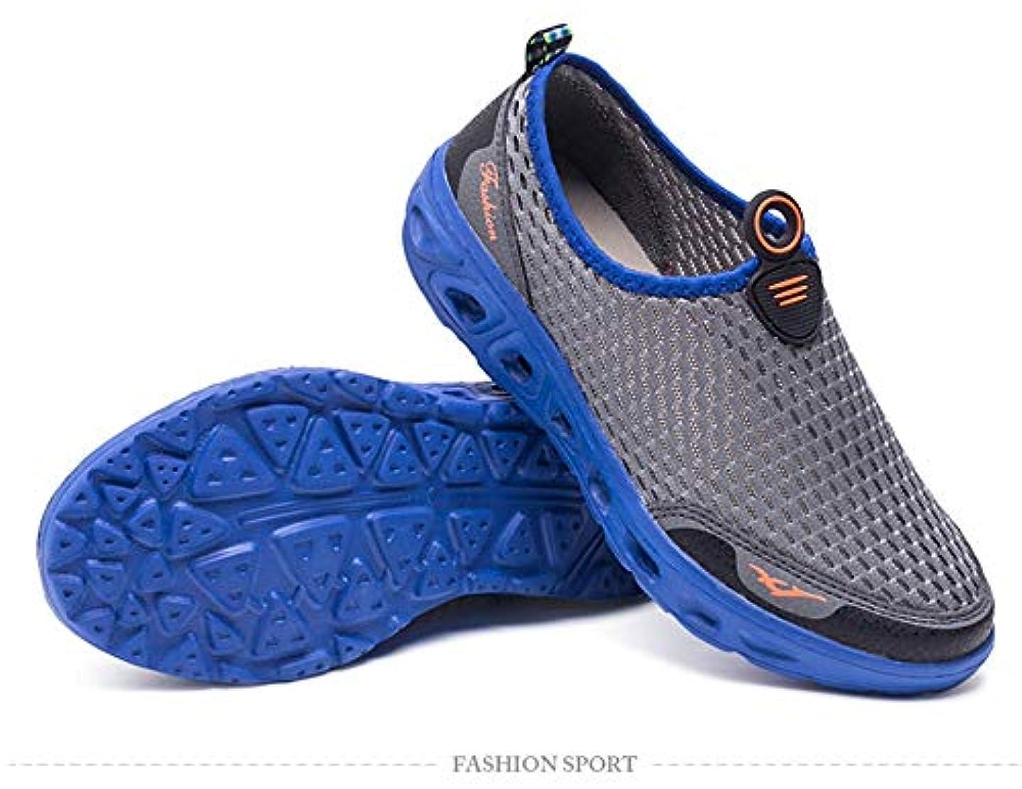 意味のあるわかる永続裸足ウォーターシューズ、川の靴メッシュ表面水泳シューズ男性と女性のカップルの靴スポーツレジャーダイビングシューズ