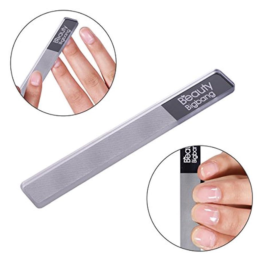 素晴らしいですディーラー固執AMAA ネイルシャイナー ヌードネイル 爪やすり 爪磨き ガラス ネイルファイル ピカピカ ネイルケア