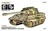 モデルコレクト 1/72 第二次世界大戦 ドイツ軍 E-75 重戦車 w/128mm砲 エンジンディテール付 プラモデル MODUA72168