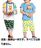 ミキハウス ホットビスケッツ (MIKIHOUSE HOT BISCUITS) お楽しみセット(5千円サマーパック福袋) 74-9919-782 80㎝ 男児グリーン