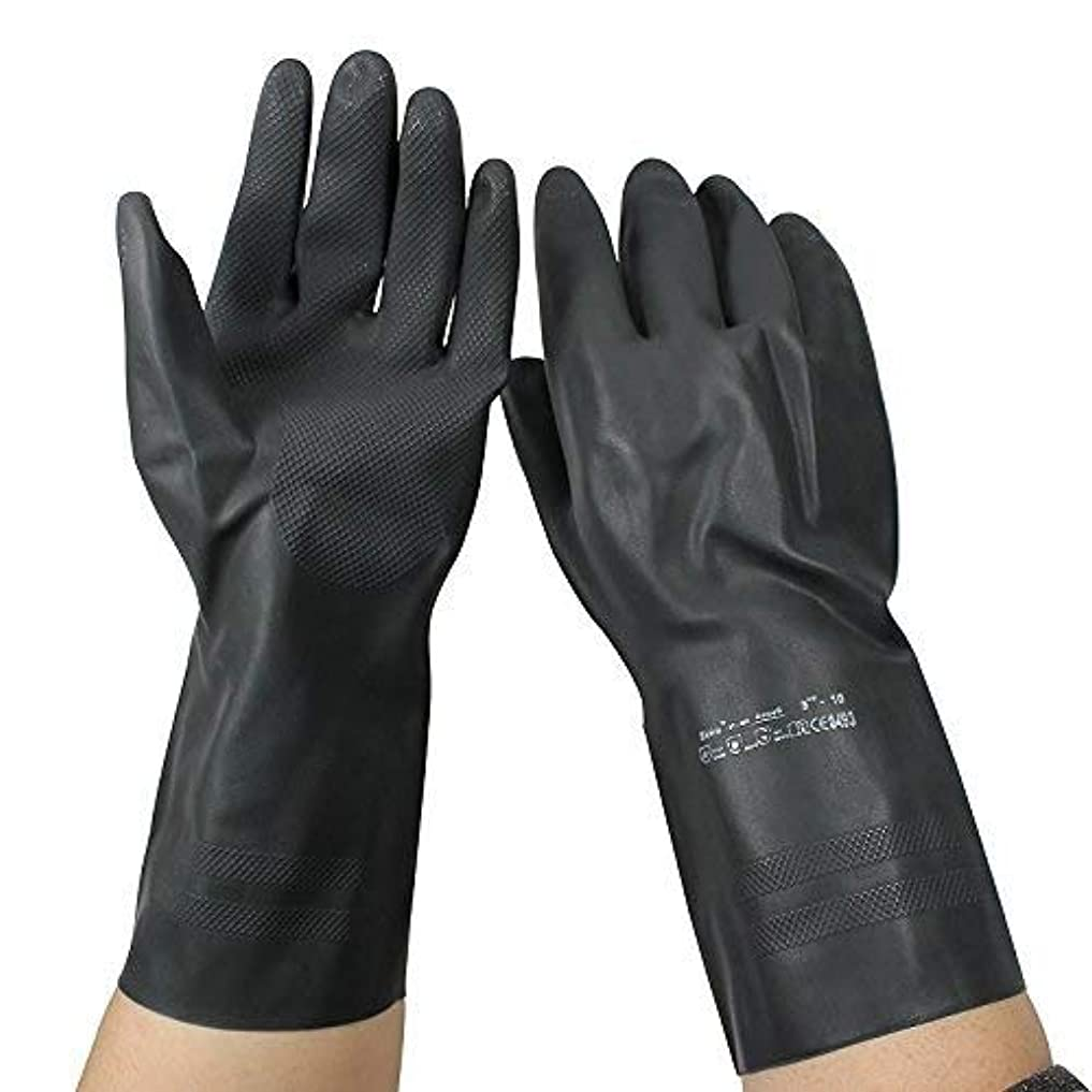 悔い改め手数料信頼性XWYST ゴム手袋/溶接断熱労働保護手袋