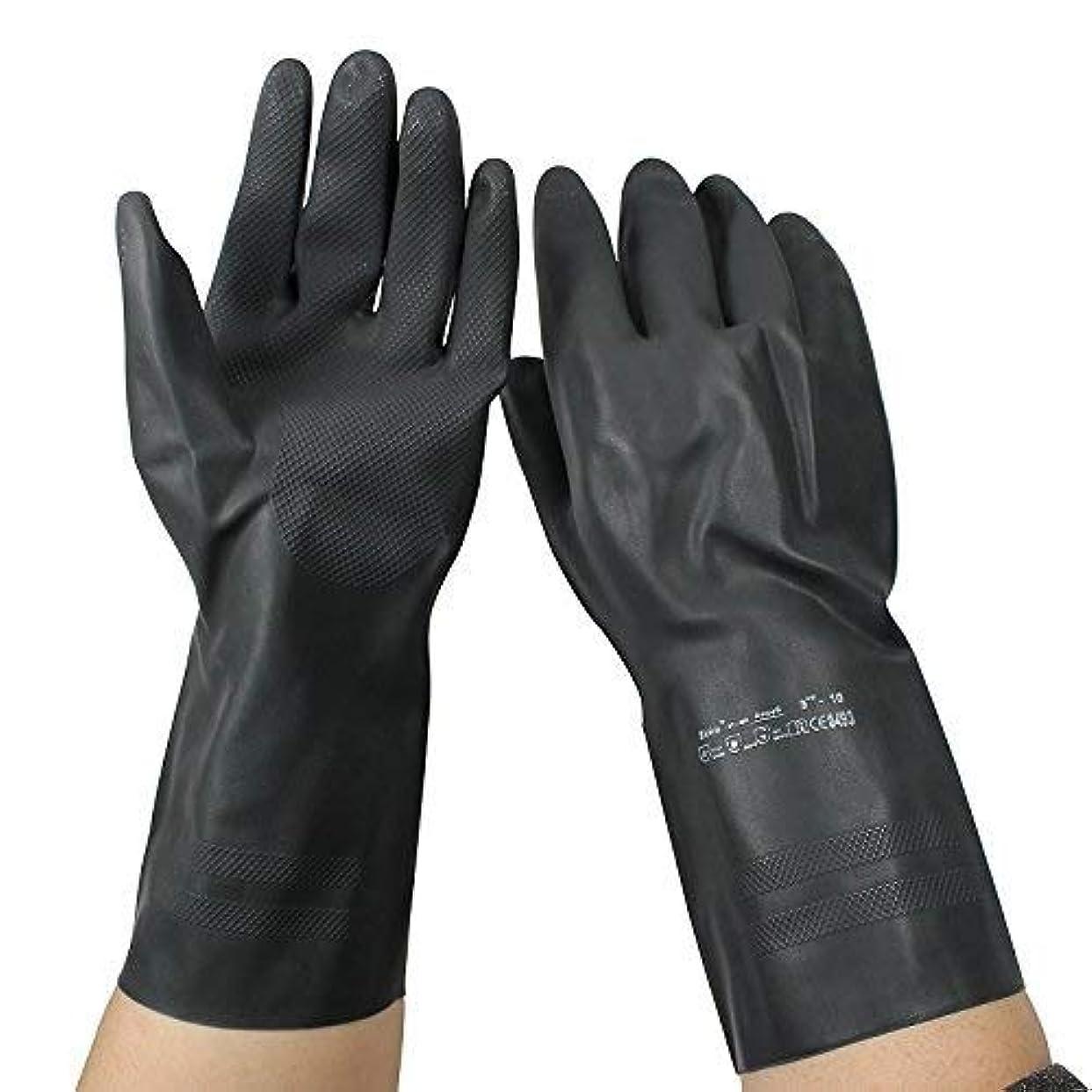 記念ズームインする植生FJFSC ゴム手袋/溶接断熱労働保護手袋