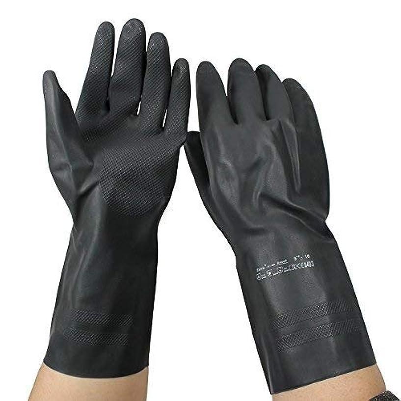 ネーピア遊び場操るXWYST ゴム手袋/溶接断熱労働保護手袋