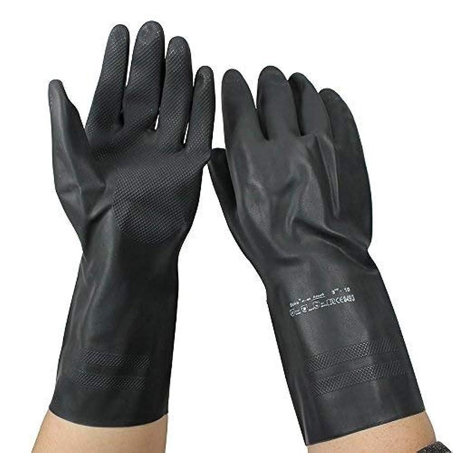 作物存在する十年FJFSC ゴム手袋/溶接断熱労働保護手袋