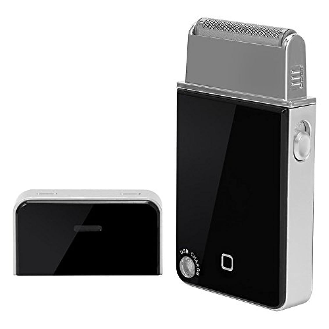 人柄通知する哲学博士USB充電器付きメンズ電気シェーバー充電式洗える超薄型ウェットとドライシェーバーフェイスシェーバー電気カミソリピストン