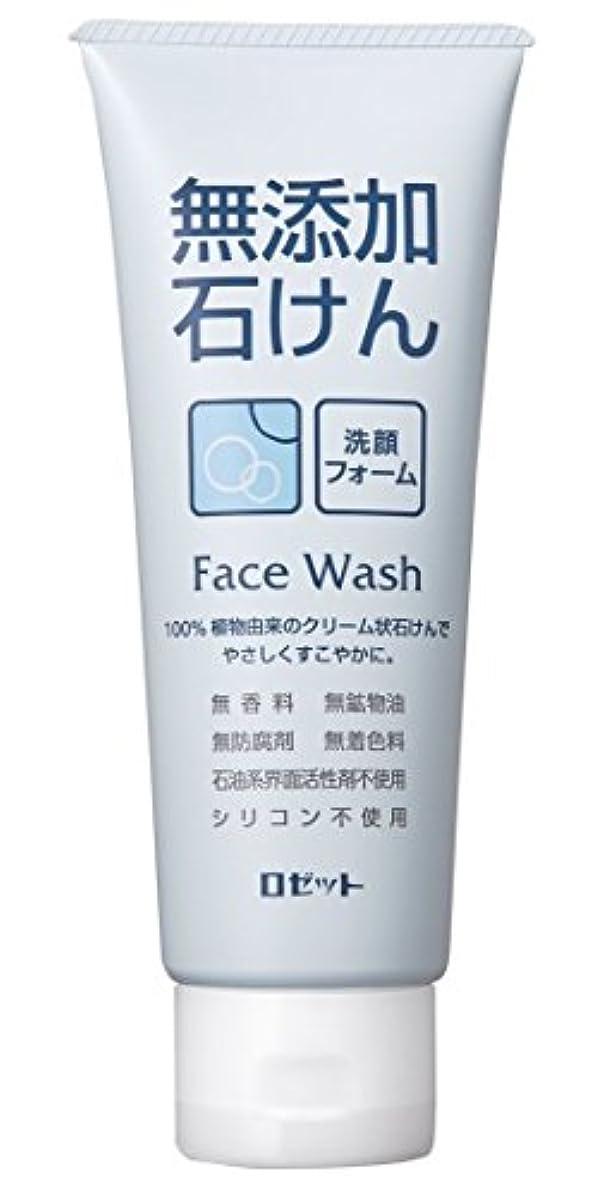 マークショートブロック【ロゼット】無添加石けん 洗顔フォーム 140g
