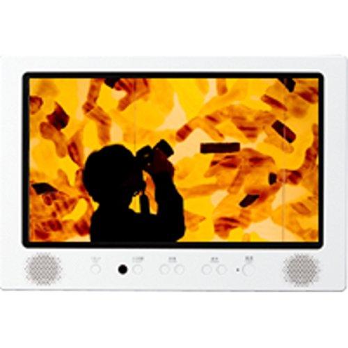 ツインバード VB-BS222WH 22型 地デジ BS 110°CS内蔵IPX5対応の浴室用防水液晶テレビ  VBBS222WH