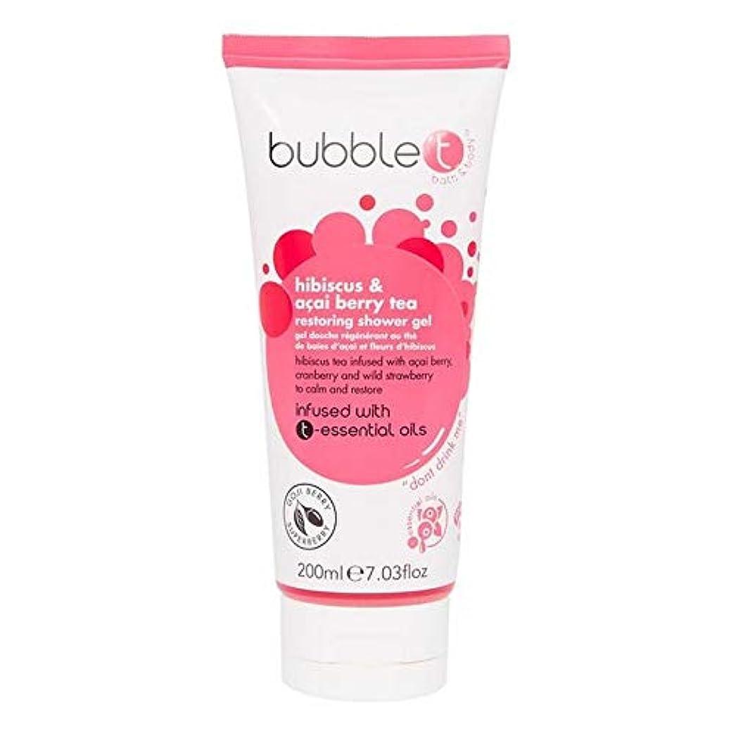 マーティフィールディングビン流す[Bubble T ] バブルトン化粧品シャワージェル、ハイビスカス&アサイベリー茶200ミリリットル - Bubble T Cosmetics Shower Gel, Hibiscus & Acai Berry Tea...