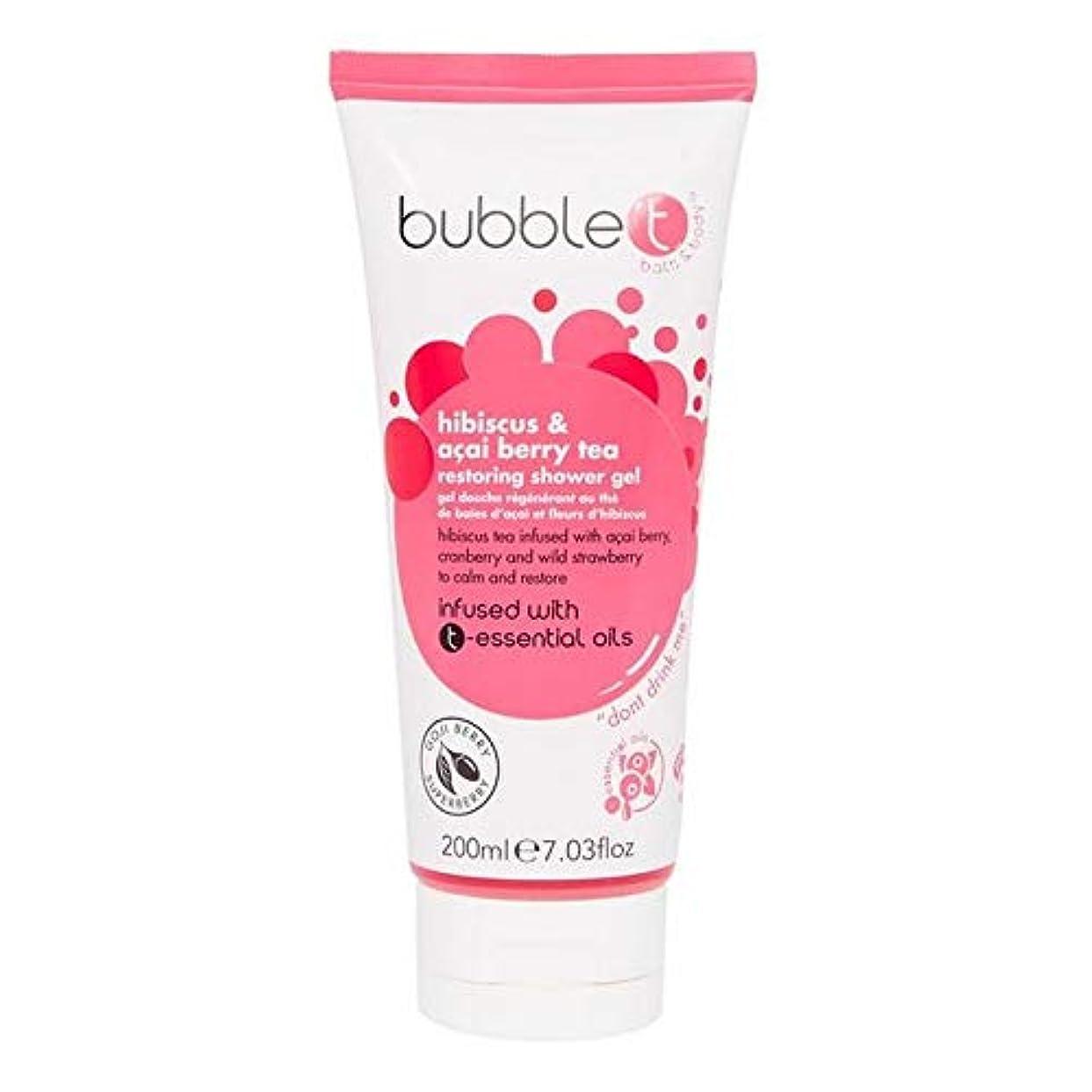 空気雪だるまメッセージ[Bubble T ] バブルトン化粧品シャワージェル、ハイビスカス&アサイベリー茶200ミリリットル - Bubble T Cosmetics Shower Gel, Hibiscus & Acai Berry Tea...