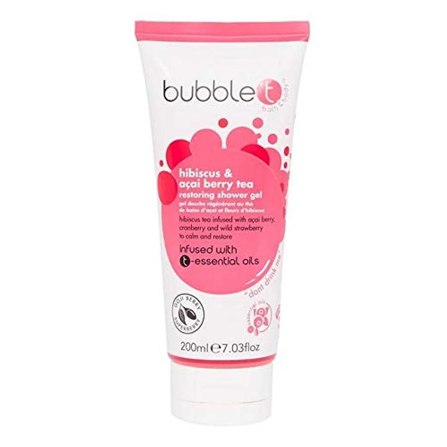母小競り合い嬉しいです[Bubble T ] バブルトン化粧品シャワージェル、ハイビスカス&アサイベリー茶200ミリリットル - Bubble T Cosmetics Shower Gel, Hibiscus & Acai Berry Tea...