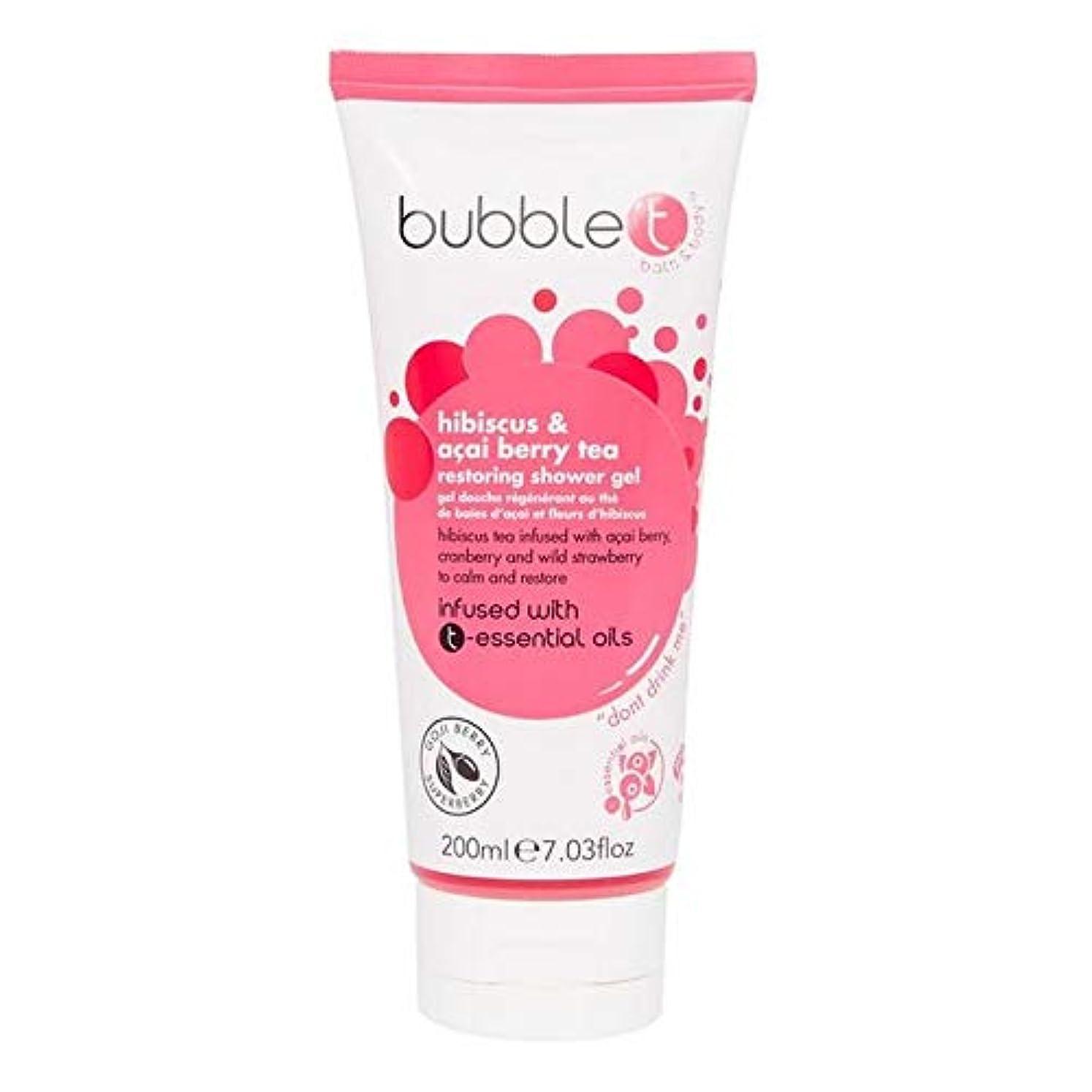 おもてなしマスク生き残り[Bubble T ] バブルトン化粧品シャワージェル、ハイビスカス&アサイベリー茶200ミリリットル - Bubble T Cosmetics Shower Gel, Hibiscus & Acai Berry Tea...