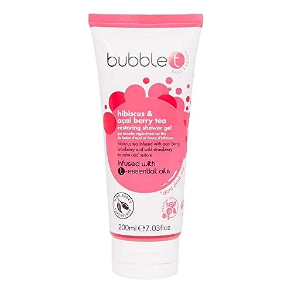 風味パイル最終[Bubble T ] バブルトン化粧品シャワージェル、ハイビスカス&アサイベリー茶200ミリリットル - Bubble T Cosmetics Shower Gel, Hibiscus & Acai Berry Tea...