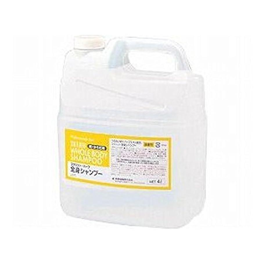 天水を飲む気絶させる熊野油脂 業務用 SCRITT(スクリット) 全身シャンプー 4L