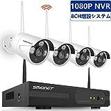 ワイヤレス防犯カメラキット SMONET 8チャンネル1080P WiFi NVR システム 4台カメラ 1.3MP(1280TVL)セキュリティ監視カメラ 暗視撮影 防塵防水 屋内/屋外 CCTV ワイヤレス防犯カメラ スマホ遠隔操作 モーション感知 自動セットタイプ