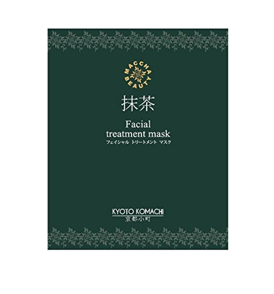 大いにヘビ評価する京都小町<抹茶美人>マチャビューティー フェイシャル トリートメント マスク 25g×30枚(+無料5枚)