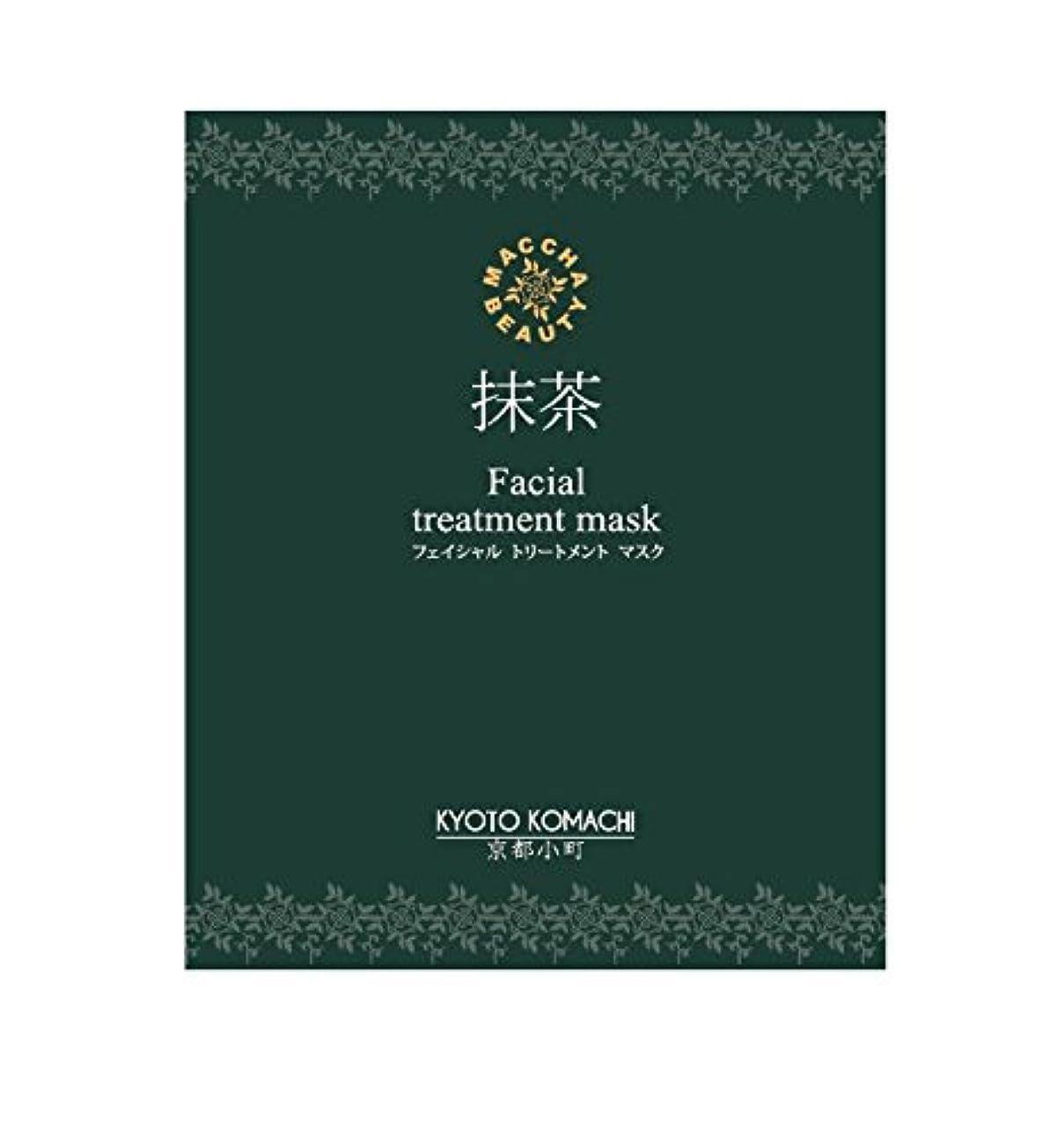 独立した食器棚まっすぐ京都小町<抹茶美人>マチャビューティー フェイシャル トリートメント マスク 25g×10枚セット