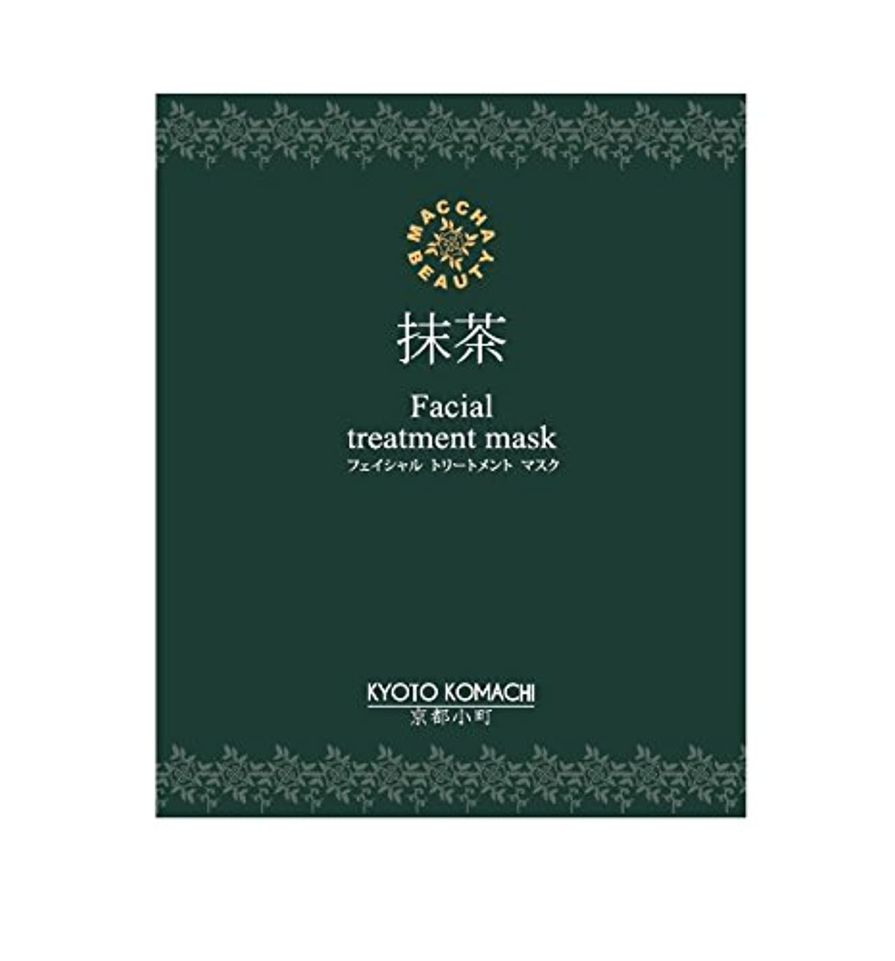 から威するステープル京都小町<抹茶美人>マチャビューティー フェイシャル トリートメント マスク 25g×30枚(+無料5枚)