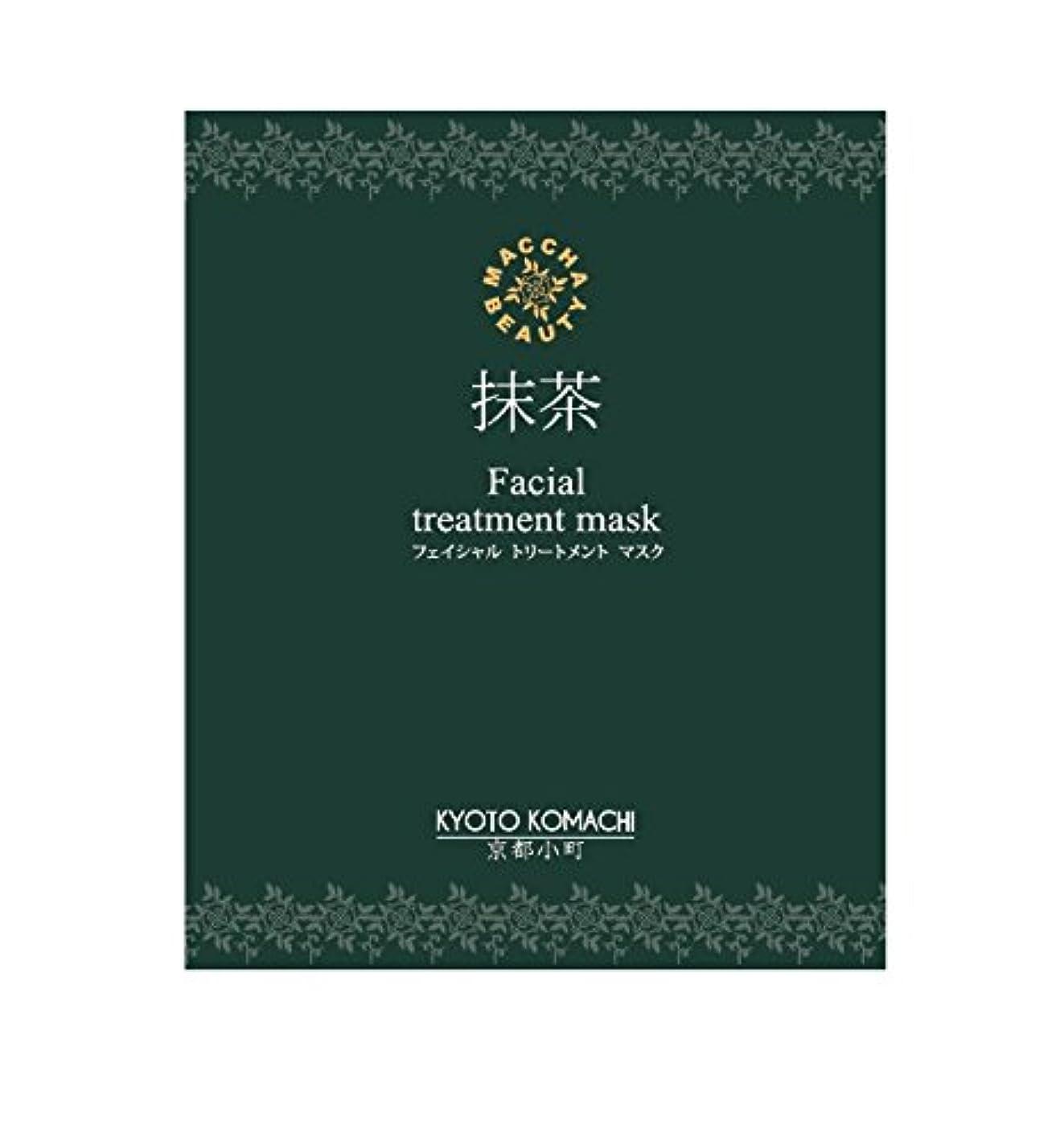 ゴールデン届ける解放する京都小町<抹茶美人>マチャビューティー フェイシャル トリートメント マスク 25g×10枚セット