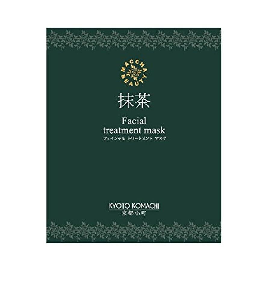 京都小町<抹茶美人>マチャビューティー フェイシャル トリートメント マスク 25g×30枚(+無料5枚)