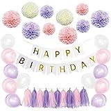 お誕生日 飾り付け バースデイ デコレーションパーティーキット バースデーセット ガーランド パーティーグッズ 装飾 写真撮影 (パープル)