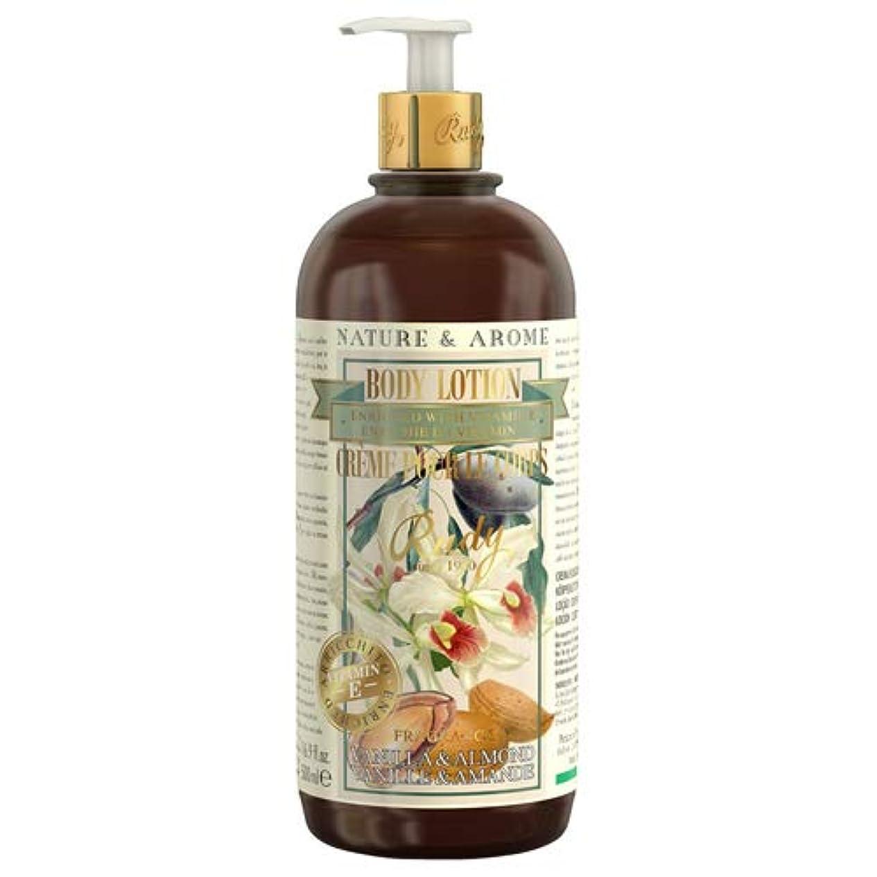 簡潔な君主通り抜けるRUDY Nature&Arome Apothecary ネイチャーアロマ アポセカリー Body Lotion ボディローション Vanilla & Almond バニラ&アーモンド