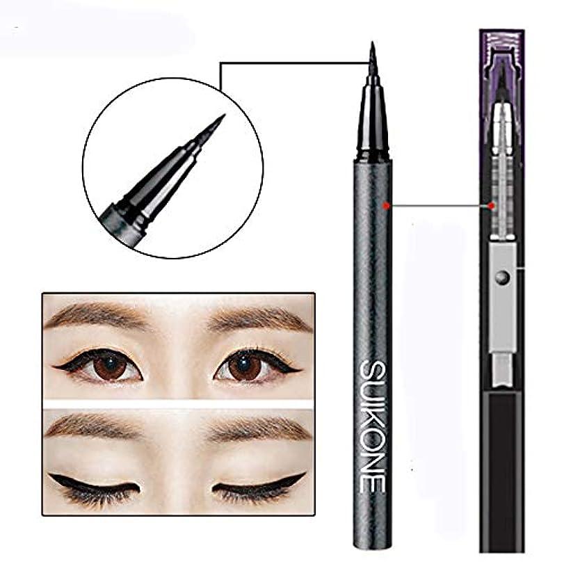 条件付きたくさんのやめる化粧しやすい黒非常にスリムで滑らかな液体アイライナーペン防水