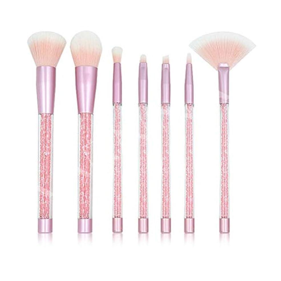 いいねシダ耐久LSHJP 化粧ブラシ 7個セット 化粧道具 レディース ビューティー きれいめ 簡単 カジュアル 便利 お出かけ 高品質 (Color : RedParticlePink, Size : ワンサイズ)