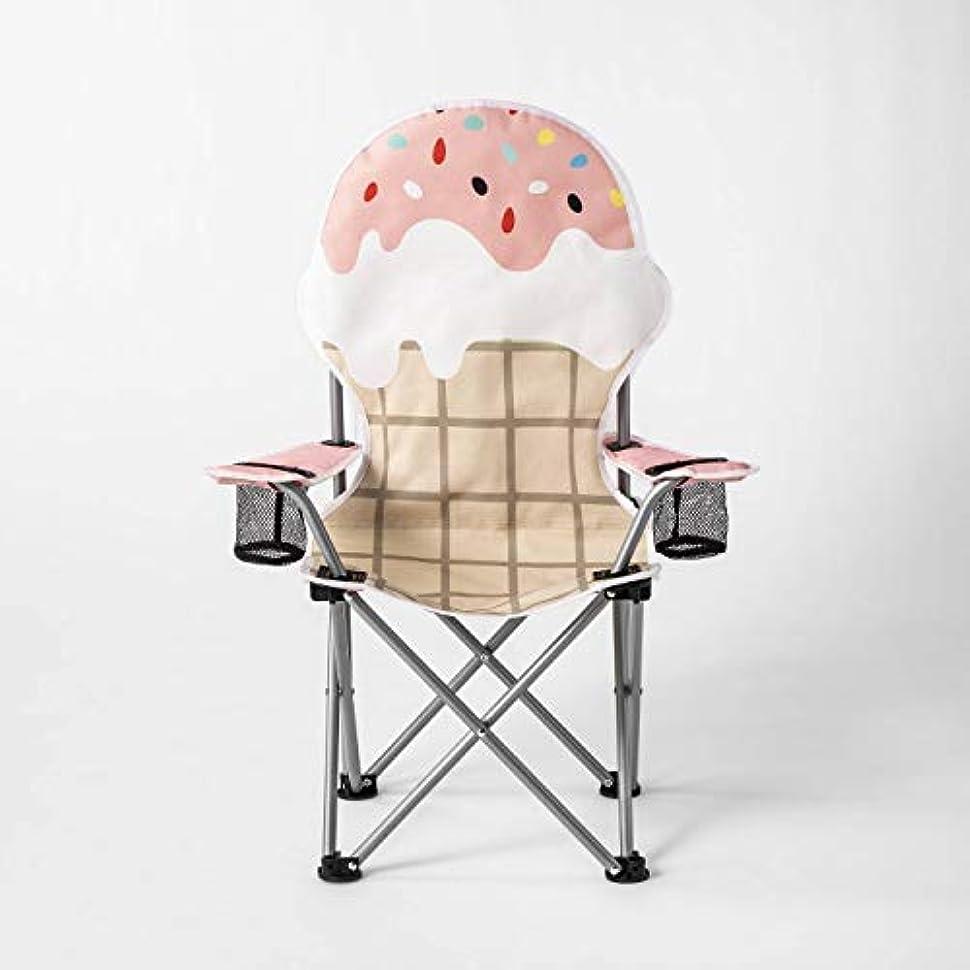 アレンジクーポンあなたのものアウトドアチェア 子供用 折り畳み椅子 アイスクリーム キャンプ ビーチ チェア 椅子 Sun Squad
