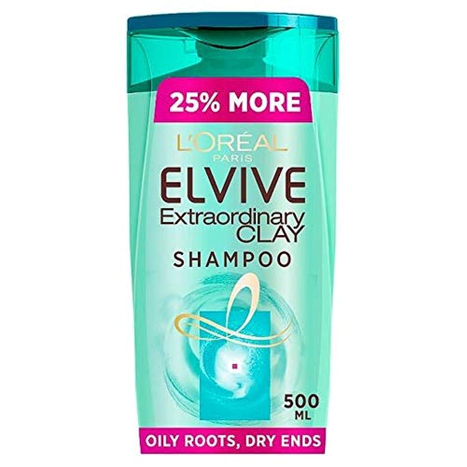 個人的に人形実質的[Elvive] ロレアルのElvive粘土油性根シャンプー500ミリリットル - L'oreal Elvive Clay Oily Roots Shampoo 500Ml [並行輸入品]