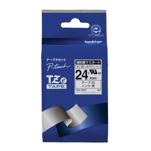 ブラザー工業 TZeテープ 強粘着ラミネートテープ(白地/黒字) 24mm TZe-S251