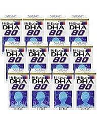 ハイブレーンDHA80 12個