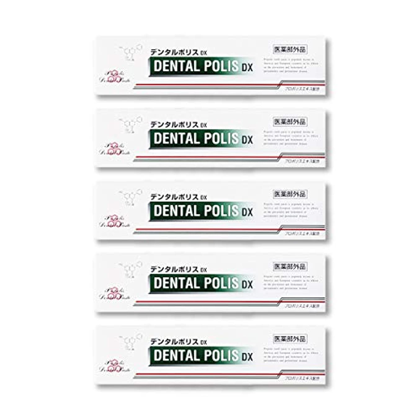 良性ボイド集団デンタルポリスDX  80g   5本セット 医薬部外品  歯みがき