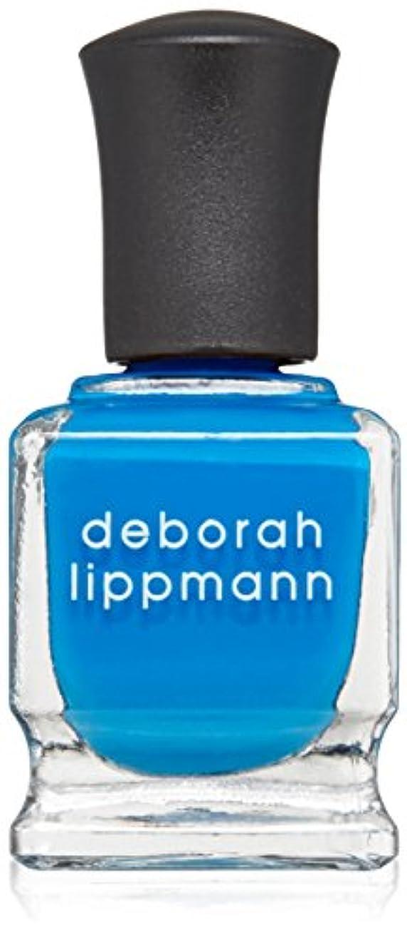 形誤忠誠[Deborah Lippmann] [ デボラリップマン] ビデオ キル ザ レディオ スター VIDEO KILLED THE RADIO STAR 色ブルー ネイルカラー系統ブルー 5フリー 爪にやさしい 15mL