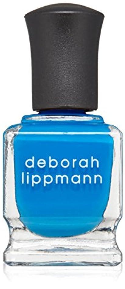 その後推進力遅らせる[Deborah Lippmann] [ デボラリップマン] ビデオ キル ザ レディオ スター VIDEO KILLED THE RADIO STAR 色ブルー ネイルカラー系統ブルー 5フリー 爪にやさしい 15mL