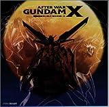 機動新世紀ガンダム X SIDE 2