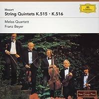 モーツァルト:弦楽五重奏曲第3番&第4番