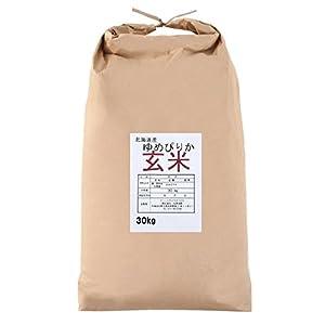北海道産 特A 1等 玄米 ゆめぴりか 30kg 平成29年産