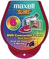 Maxell Mini DVDスリムカラーケースメーカー生産終了