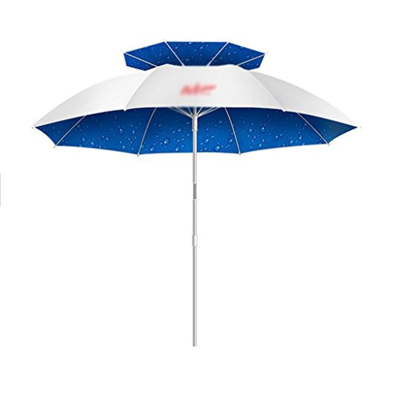 折り目トランザクションスピリチュアル屋外アンブレラ|釣り傘| 2m |ユニバーサル|レインコート|折りたたみ|屋外釣り傘|サンシャイン|サンスクリーン|ダブルフィッシング傘|超軽量太陽の傘