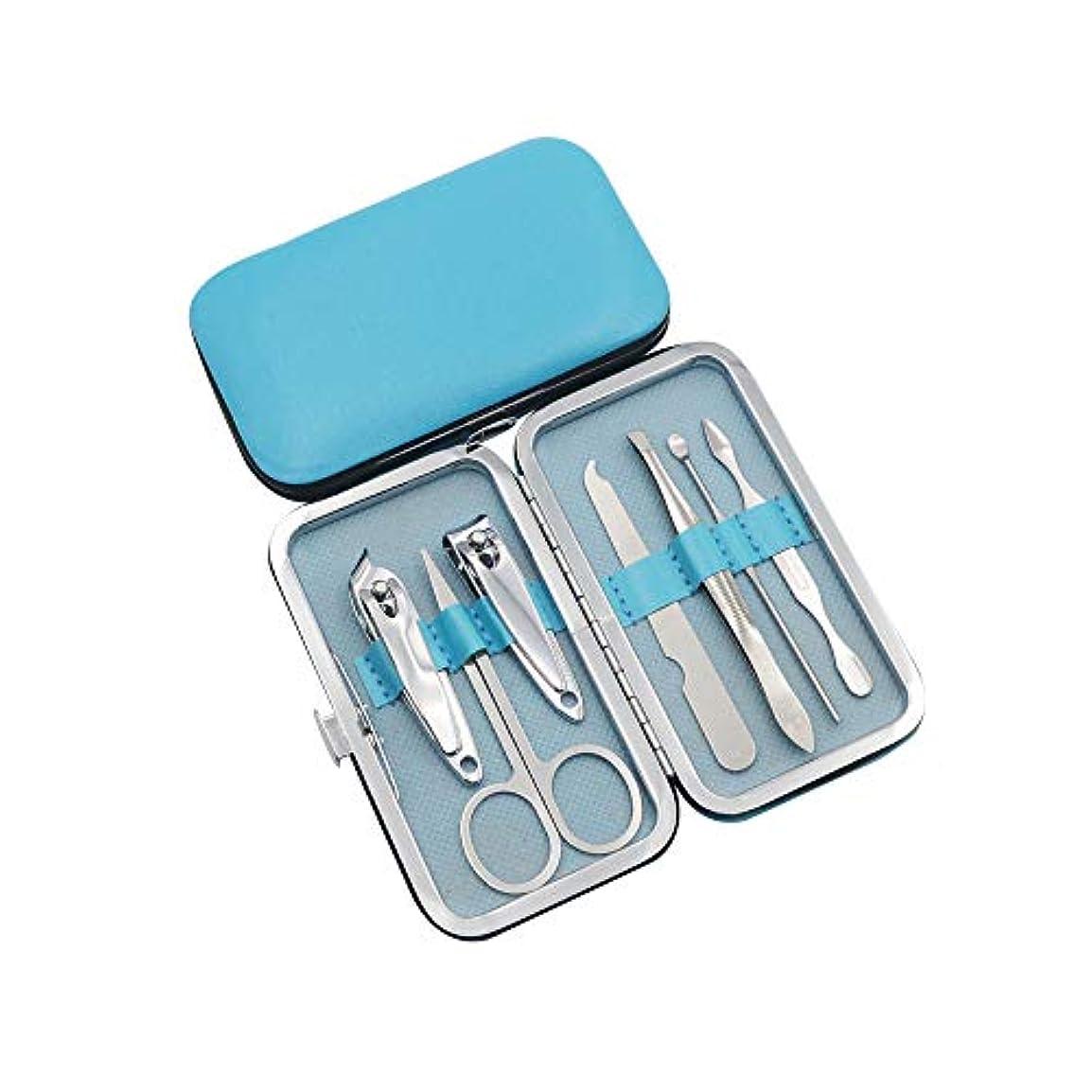 知るエラーぶどうステンレス製爪切りセットネイルケアセット旅行用 家庭用 贈り物爪切りセット、7点セット