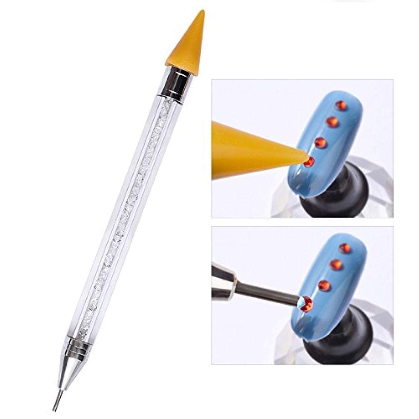 抑止する慣れているダイヤルLiebeye ネイルペン 豪華 耐久性 ダブルヘッドポイント 掘削 ペン マニキュアツール