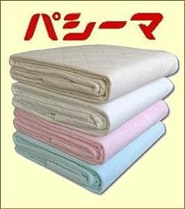 パシーマ 夏は涼しく冬あったかガーゼと脱脂綿でできた自然寝具シングルピンク