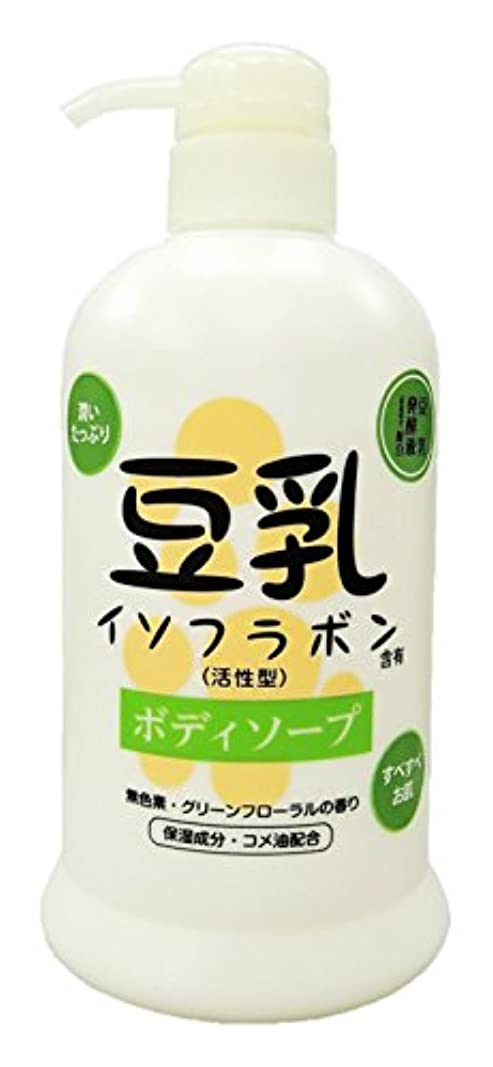 多年生めるクローン豆乳ボディソープ 550ml